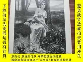 二手書博民逛書店【罕見】1888年木刻版畫《美女如歌》(Das Lied) 尺寸