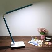 調色調黃光LED台燈觸摸臥室床頭閱讀兒童創意學生學習工作小燈 【八折搶購】