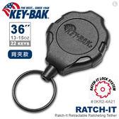 """美國KEY BAK Ratch-It 鎖定系列 36"""" 超級負重伸縮鑰匙圈(附背夾)-(公司貨)  #0KR2-4A21"""
