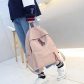 雙肩包女韓版潮新款原宿高中大學生書包校園百搭街拍背包