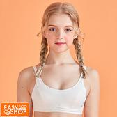 EASY SHOP-萌萌小刺蝟-舒適美國棉無鋼圈學生少女內衣-純真白