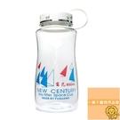 太空杯大容量旅行運動健身水壺塑料水杯子戶外【小獅子】