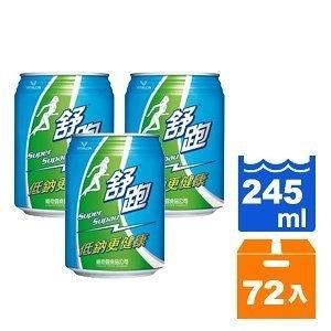 維他露 舒跑 運動飲料 易開罐 245ml (24入)x3箱【康鄰超市】
