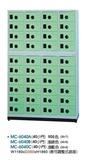 MC-6040B    多用途40小門置物櫃 / 鞋櫃 –ABS塑鋼門片-淺綠色