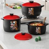 砂鍋燉鍋家用燃氣明火養生熬湯煲純陶瓷沙鍋煲耐高溫超大小號湯鍋 聖誕節全館免運
