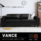 三人沙發/VANCE萬斯日式三人沙發(黑色/2色) / H&D東稻家居