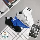 【正韓直送】韓國襪子 束口三槓加大男性短襪 男襪 透氣設計 船型襪 加大襪 哈囉喬伊 M41