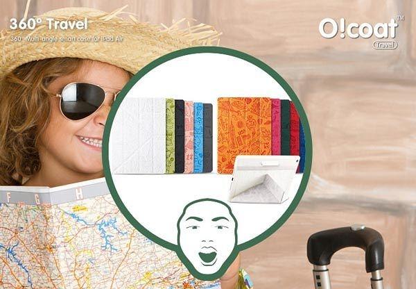 [nova成功3C] Ozaki O!coate Travel iPad Air 多角度智慧型保護套