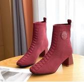 馬丁靴女英倫風2020新款粗跟短靴春秋單靴時尚中筒彈力襪靴瘦瘦高跟鞋 3C數位百貨
