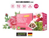 買1送1 青荷 米森 有機玫瑰國寶茶 4g x15包/盒 活動至9/25