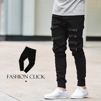 長褲 造型拉鍊黑色休閒長褲窄管褲【N9840J】