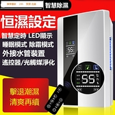 台灣110V現貨 除湿机家用抽湿机卧室地下室小型除湿器吸湿去湿除潮干燥机 快速出貨
