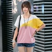 短袖針織衫-時尚拼色舒適寬鬆女T恤2色73hn69【時尚巴黎】