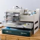 辦公桌置物架辦公室用品桌面整理神器抽屜式書桌文具文件夾收納盒安妮塔小铺