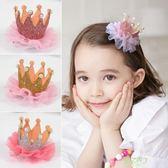 交換禮物 兒童髮髻可愛兒童髮夾大皇冠蕾絲公主髮卡正韓寶寶女童髮飾女孩頭飾品