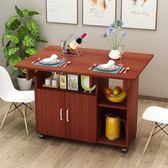 桌子折疊餐桌家用多功能經濟小戶型4人吃飯伸縮宜家簡易廚房飯桌 LannaS IGO