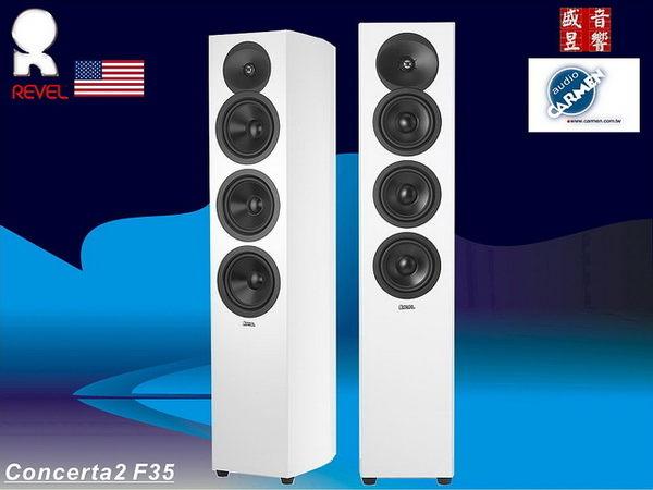 盛昱音響~美國Revel Concentra2 F35喇叭【新視聽最佳推薦10萬元內】有現貨 / 另有REVEL M16/ F36