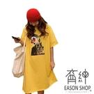 EASON SHOP(GW5237)實拍歐美人像撞色字母印花長版OVERSIZE短袖T恤裙連身裙女上衣服內搭衫素色棉T