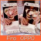 OPPO R17 pro R15 pro Reno AX7 pro AX7 A75S A73S  小熊水鑽鏡面殼 手機殼 鏡面 軟殼 保護殼