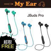 JLab JBuds Pro 防水 藍牙 無線 運動款 耳道式耳機 多色可選 公司貨|My Ear 耳機專門店