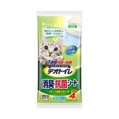日本Unicharm消臭大師 一周間消臭抗菌貓尿墊4片x24入