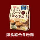日本 Daisho 綜合即食冬粉湯 16...