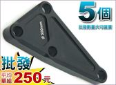 A4734084711. [批發網預購] 台灣機車精品 野狼 原廠B4卡鉗座300mm 黑色5個(平均單個250元)最低