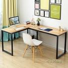 電腦桌台式桌簡約現代辦公桌家用臥室轉角寫字桌簡易書桌雙人桌子MBS 「時尚彩紅屋」