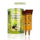 韓國 Deoproce 摩洛哥堅果護髮安瓶(10支/盒) 10gx10 免沖洗 護髮 護髮素 護髮安瓶 沙龍