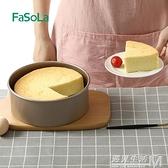 日本蛋糕模具活底不沾模吐司面包餅干烤箱烘焙工具套裝家用六8寸 遇見生活