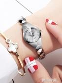 時尚防水石英手錶女學生手鏈手錶韓版簡約鎢鋼色女錶女士腕錶QM『蜜桃時尚』