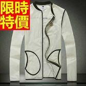防曬外套(單件)-抗UV好搭防紫外線輕薄情侶款夾克2色57l146【巴黎精品】