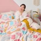 兩用被 / 雙人【波特異想】鋪棉兩用被套 60支天絲 戀家小舖台灣製AAU205
