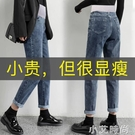 孕婦褲子春秋款冬季裝外穿潮媽時尚寬鬆加絨網紅老爹直筒牛仔長褲 小艾新品