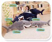 【75公分】仿真海洋動物 搞笑鯊魚娃娃 聖誕節交換禮物 餐廳布置 居家裝潢 咖啡廳擺設