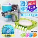 瀝水盤 香皂盒 肥皂架 瀝水架 無痕肥皂...