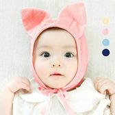 立體大耳棉感護耳保暖帽 嬰兒帽 貓耳 胎帽 新生兒帽