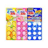 小林製藥 排水管香氛除垢清潔錠(12入) ◆86小舖 ◆