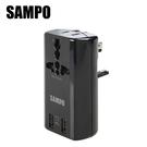 【SAMPO 聲寶】雙USB 2.1A萬國充電器轉接頭(黑)