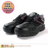 工作鞋 女款鋼頭護趾安全認證止滑工作鞋 魔法Baby