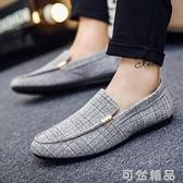 懶人鞋春季豆豆鞋男韓版百搭個性懶人鞋潮流休閒鞋社會一腳蹬老北京布鞋