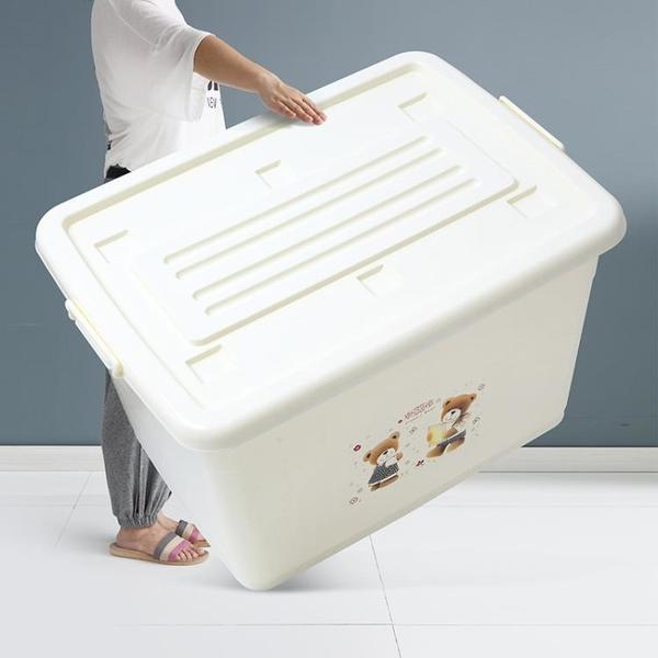 加厚特大號塑料收納箱家用衣服被子整理儲物置物盒子清倉超大容量 「顯示免運」