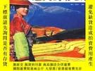 二手書博民逛書店罕見迷人的彩雲南Y206073 司恩平 編 中國旅遊出版社 ISBN:9787503226724 出版200