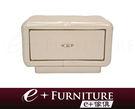 『 e+傢俱 』BB32 查理 Charlie 現代時尚 高質感仿古菱格紋皮質設計 單抽屜 床頭櫃 | 收納櫃