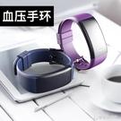 彩屏智慧運動手環手錶測量心率男女士血壓vivo防水oppo多功能計步器 安妮塔小鋪