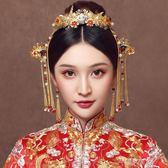 新娘頭飾新款中式流蘇步搖鳳冠古裝套裝秀禾發飾結婚禮服飾品 芊惠衣屋