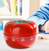 計時器 計時器番茄鬧鐘小猿時間管理學生做題定時提醒器兒童記時廚房卡通【快速出貨八折下殺】