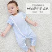 兒童睡衣 嬰兒連體衣服新生兒哈衣短袖長褲幼兒夏裝薄款寶寶空調服睡衣 傾城小鋪