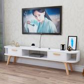 85折免運-實木電視機櫃現代簡約北歐式小戶型落地客廳茶几組合地櫃迷你簡易WY