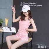 瑜伽服套裝 純棉背心短褲跑步女健身鍛煉夏天運動套裝女運動熱褲 LJ2317